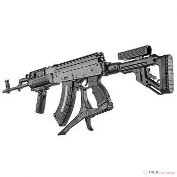 AK-Podium